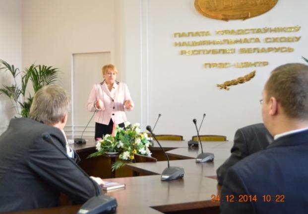 Встреча в парламенте со слушателями академии управления при Президенте РБ